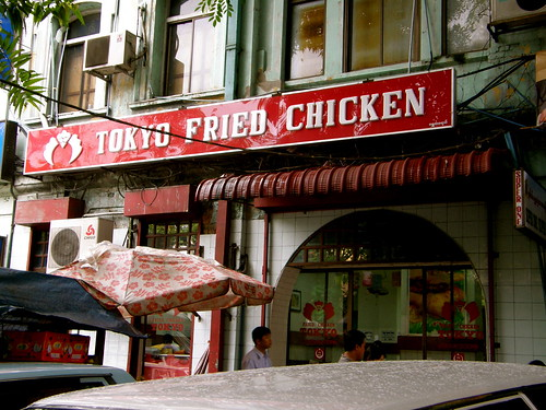 Tokyo Fried Chicken, Yangon