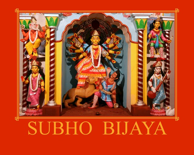 Subho Bijoya Flickr Photo Sharing