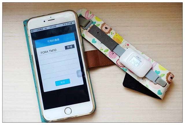 【育兒好物】♥FORA 福爾穿戴式電子體溫計♥結合手機APP不間斷測量寶寶體溫.少了侵入感.幫小寶貝量體溫更 ...