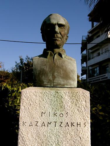 Nikos Kazantzakhs Bust, Crete