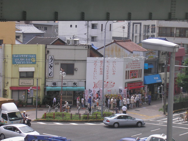 New Taiyaki Shop (Kurokawa, Nagoya, 11th July 2009)