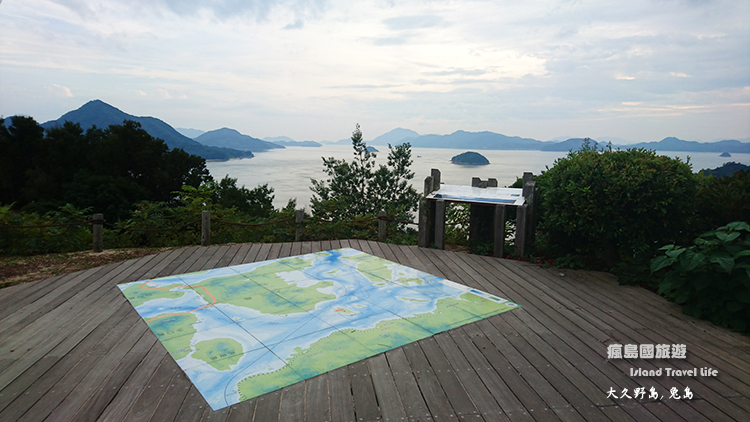 大久野島39