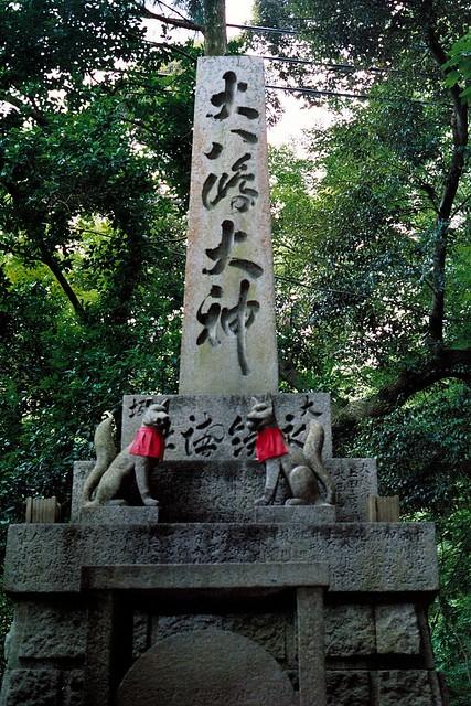 Kyoto - Fushimi12