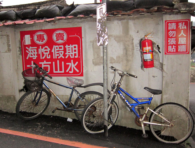 bikes against a wall 1