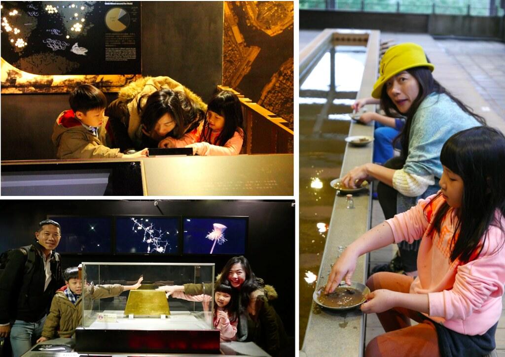 黃金博物館-淘金體驗