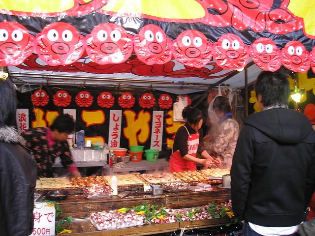 Takoyaki at a street atall