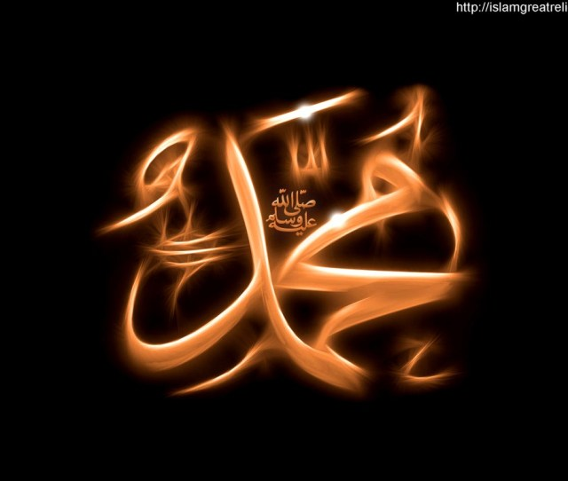 Muhammad Pbuh In Orange Wallpaper