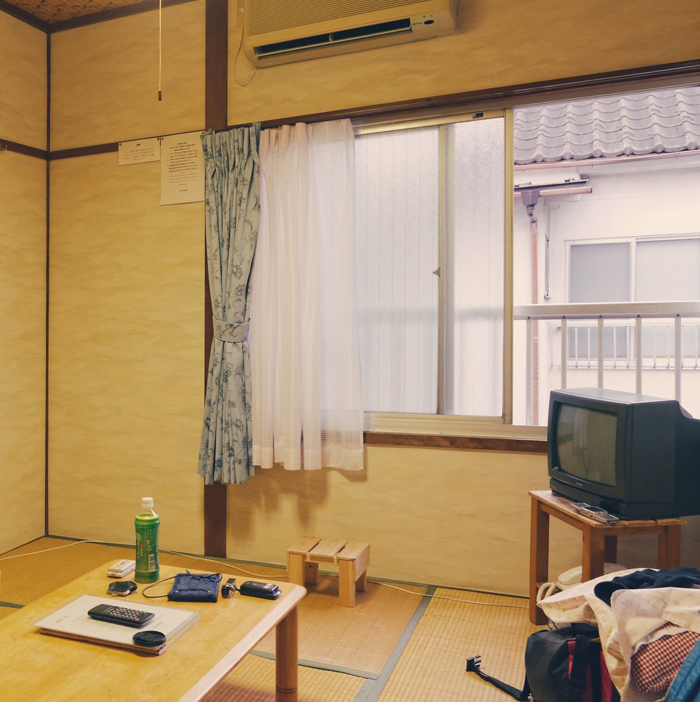 Our room at Chitoseya