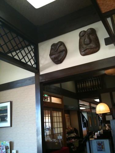 今日の 昼ごはんは和食