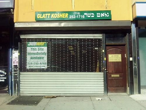 Glatt Kosher Subway Store ... not