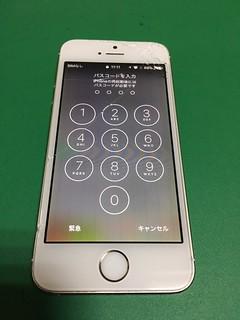 265_iPhone5Sのフロントパネル液晶割れ