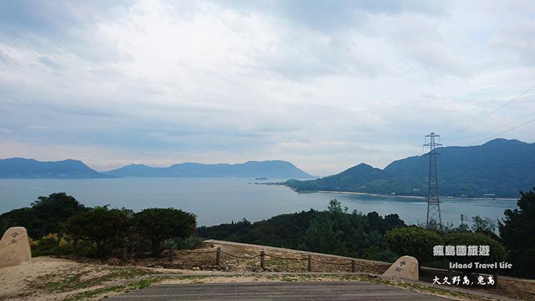 大久野島36