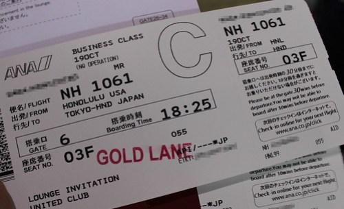 搭乗券にはGOLD LANEのスタンプ