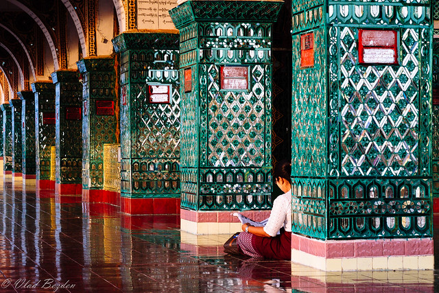Sutaungpyei Pagoda (Myanmar [Burma])