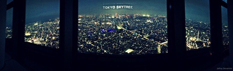 2013-06-29 Tokyo - IMG_5410-FullWM