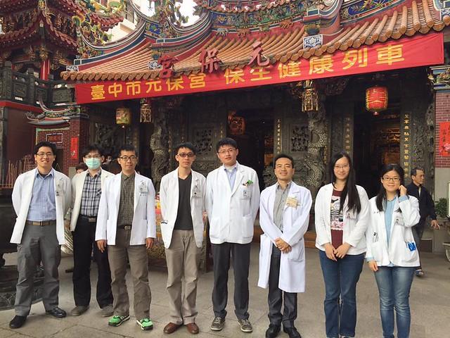Flickr: 臺中國軍總醫院 中清分院