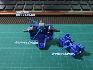 RGM-79LV ジムナイトシーカー2を作る #07 004