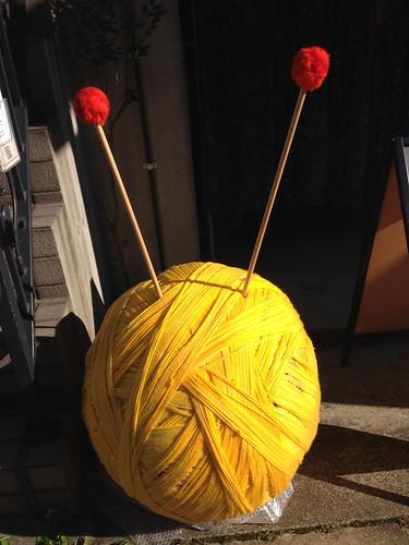 Big Yarn Ball @CLASSE