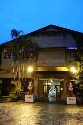 taiwan design museum