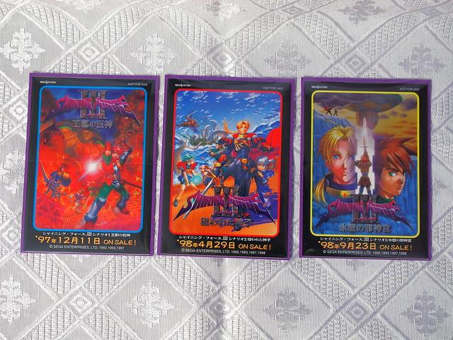 [GAMES] 光明與黑暗3收藏品 Shining Force 3 Collectibles シャイニング・フォースIII @ 三日月 みかづき MiKaTsUki :: 痞客邦