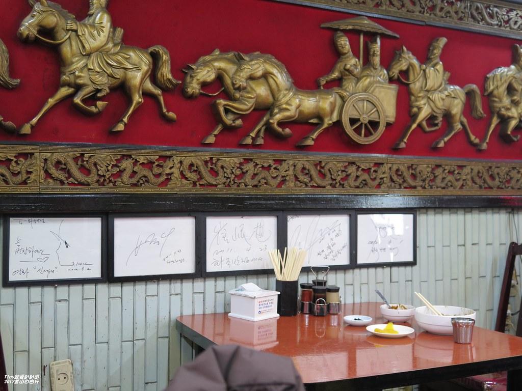 [釜山自由行]華國飯店-黑嚕嚕的榨醬麵還不賴^^ @ Tina就愛趴趴造 :: 痞客邦