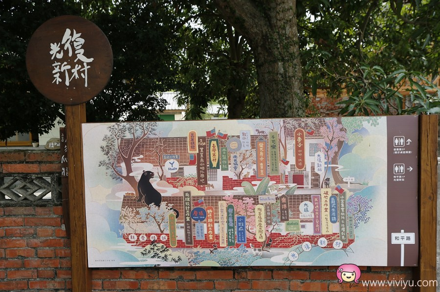 [台中.旅遊]光復新村~親子散步景點.老眷村飄散著文創氣息.電視劇一把青拍攝景點 @VIVIYU小世界