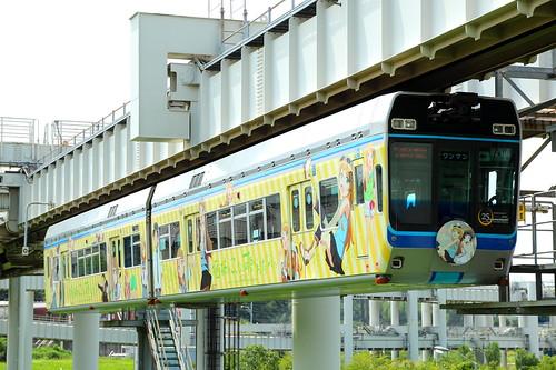 1037-1038(俺の妹。号) @動物公園〜萩台車両基地