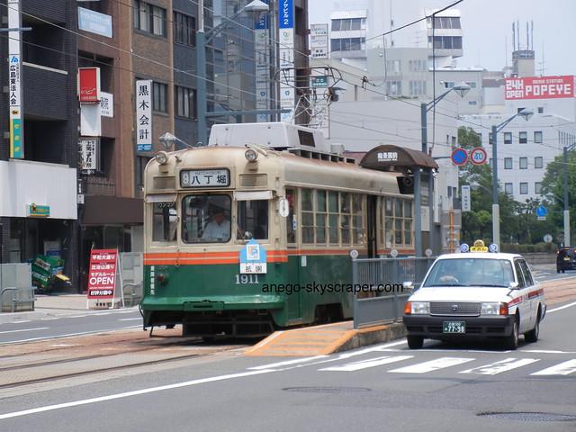 広島 トラム 祇園