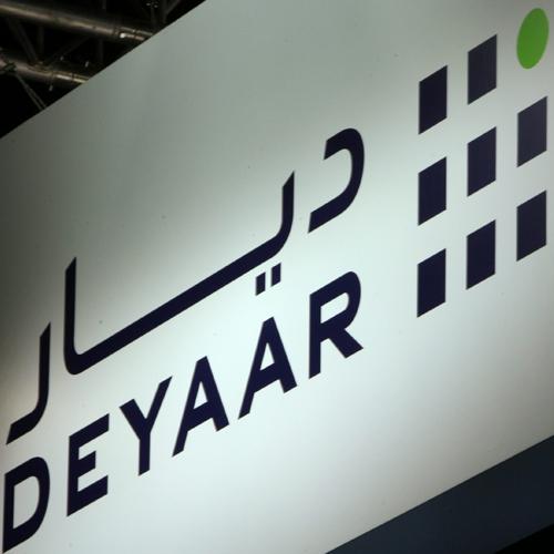 Logo_Deyaar-Dev-Co_www.deyaar.ae_en_default.aspx_dian-hasan-branding_Dubai-AE-4