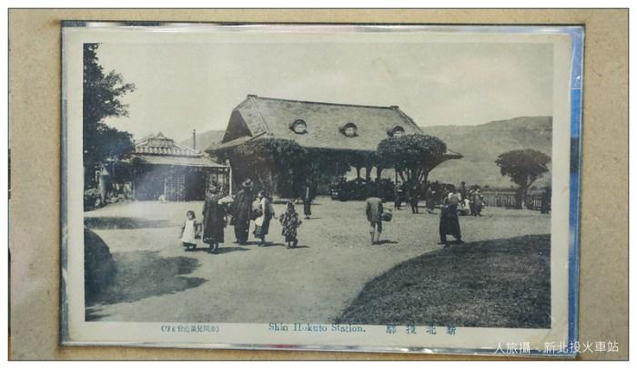 新北投火車站 11