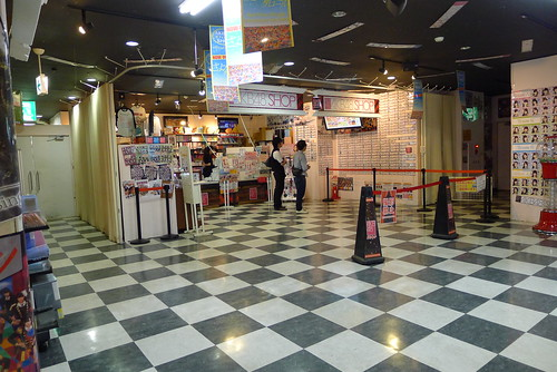 AKB48 shop Don Quixote