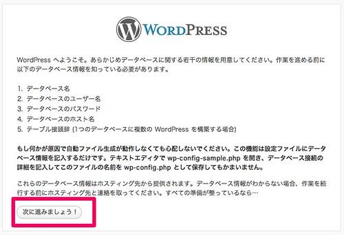 WordPressdb
