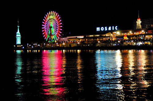 Kobe Port and Tower 121r