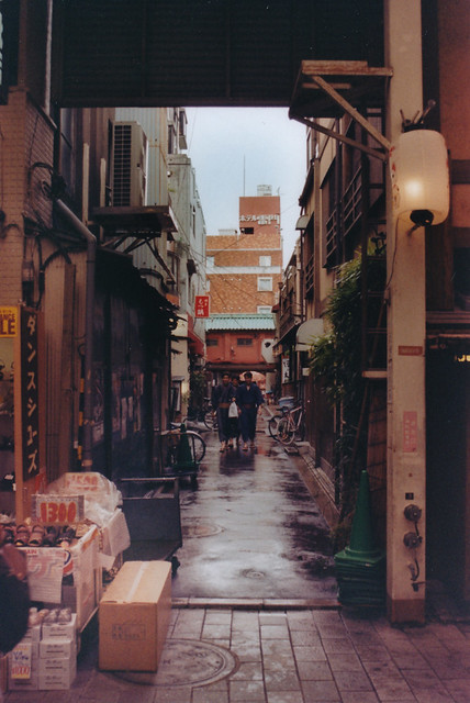 streets of Asakusa