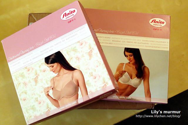 在figleaves網站買的兩款Anita哺乳內衣,可看到兩件穿起來的胸型效果略為不同。
