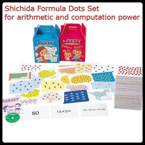 Shichida Math Kit