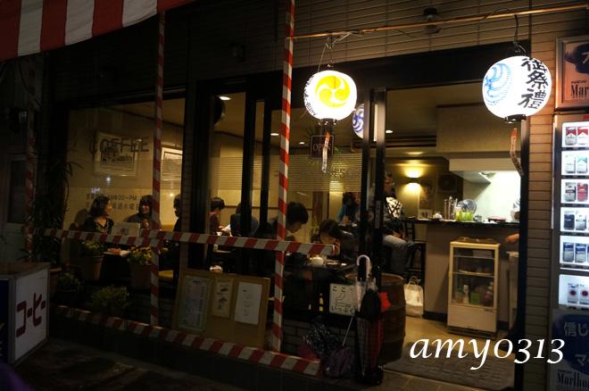 川越小咖啡店 @ amy&anthony的網路日誌 :: 痞客邦