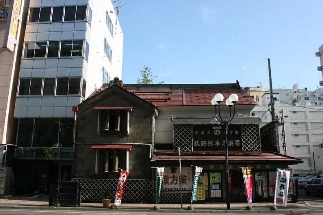 IMG_2371_札幌市-秋野総本店薬局_old-shop_hokkaido_japan
