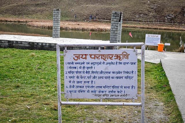 Parashar Lake (3)