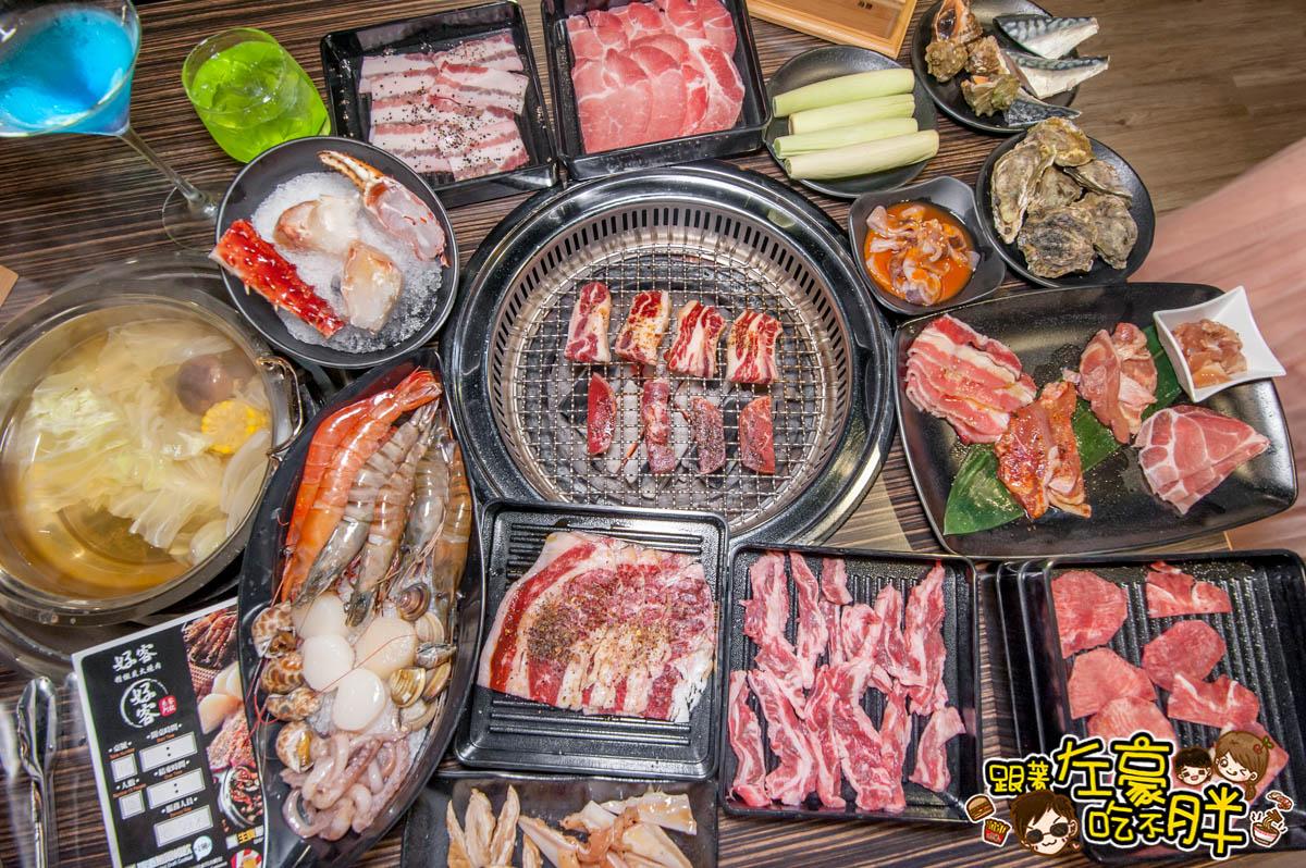 [高雄美食] 高雄吃到飽餐廳總整理!Buffet 火鍋 日式 韓式 港式 燒肉  - 跟著左豪吃不胖