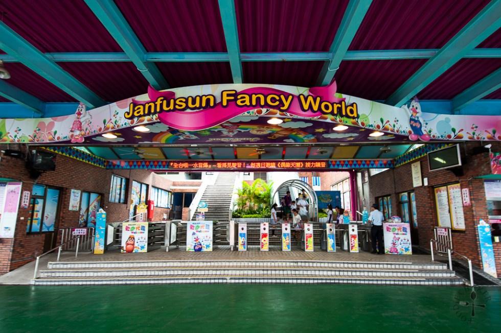 Janfusun Fancyworld