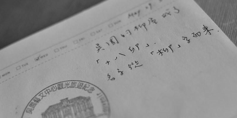 【輕食餐廳】台南「十八卯茶屋」:安安靜靜的一個老地方(8.10ys)