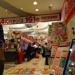 Carmina Japo?n, Tokio 16
