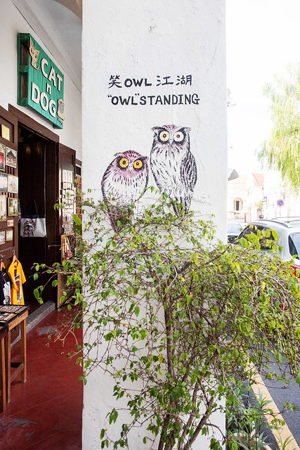 Penang Street Art 19