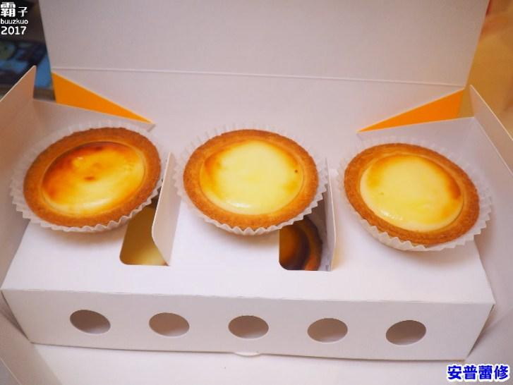 33834329532 3a7925b1cb b - 安普蕾修 Sweets,日本大人氣起司塔,大遠百快閃店~