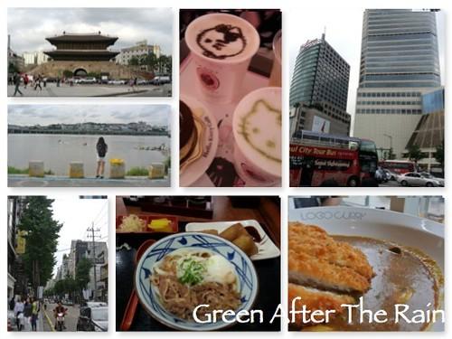 SouthKorea2013_Day11