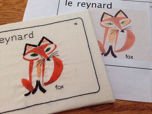 Sew a flashcard &stitches back to school contest entry 2013