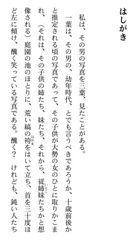Screenshot_2014-03-16-22-49-59