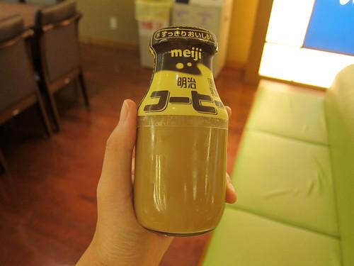 Delicious Coffee Milk