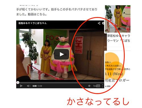 [WordPress]Youtube埋め込み動画をjQueryでレスポンシブWebデザインっぽく可変にする方法